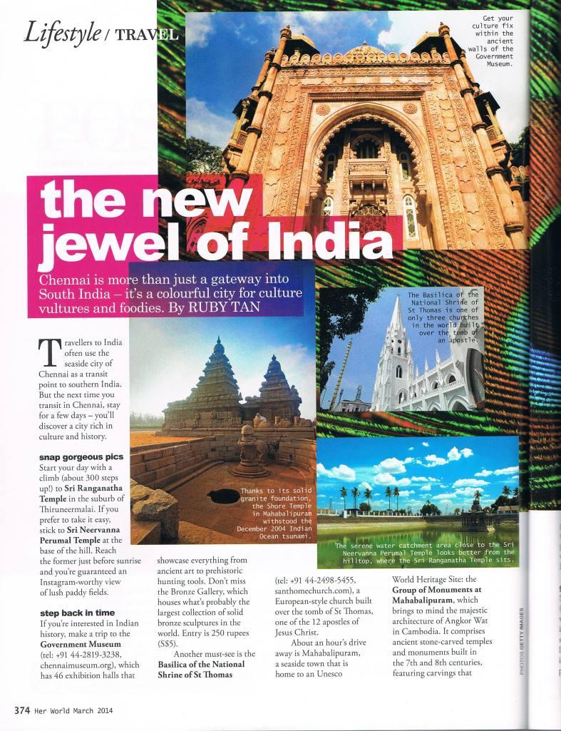 Chennai_ITC Hotel pg 1